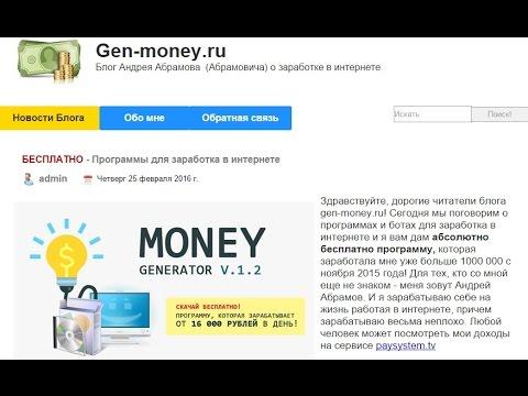 Green dot moneypak activation code generator download
