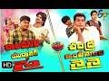 Extra Jabardasth  11th October 2019    Full Episode   Sudheer, Chandra, Bhaskar  ETV Telugu thumbnail