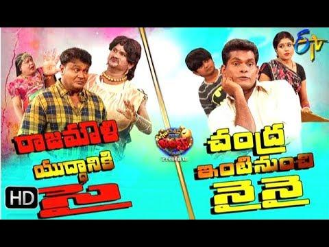 Extra Jabardasth  11th October 2019    Full Episode   Sudheer, Chandra, Bhaskar  ETV Telugu
