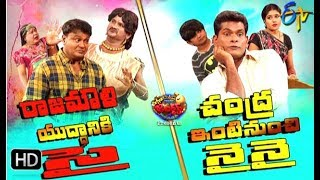 Extra Jabardasth| 11th October 2019  | Full Episode | Sudheer, Chandra, Bhaskar| ETV Telugu