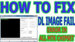 Dl Image Fail