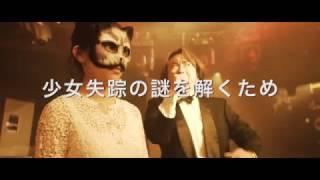 """分岐型演劇JUNCTION""""オフィシャル紹介ムービー ↓チケットはこちらから↓ ..."""