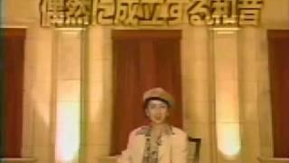 音楽の正体 #17 (1/3) キース・リチャーズ魔性の左手 〜偶成和音とは何...