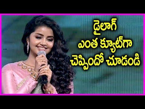 Anupama Parameswaran Saying Cute Dialogues In Vunnadhi Okate Zindagi Movie Audio Launch