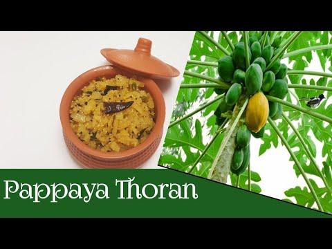 Uporn pappaya #1