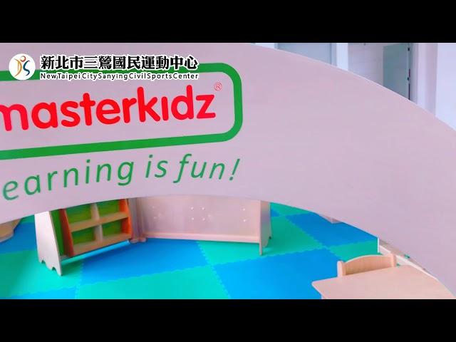 【三鶯國民運動中心x好童年玩具】