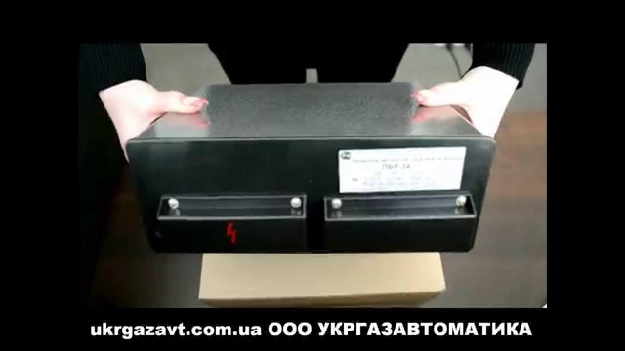 Уровень электрика KAPRO 43см. - YouTube
