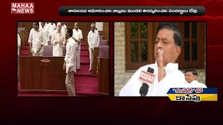 Face To Face With Kantheti Satyanarayana Raju Over Legislative Council | MAHAA NEWS