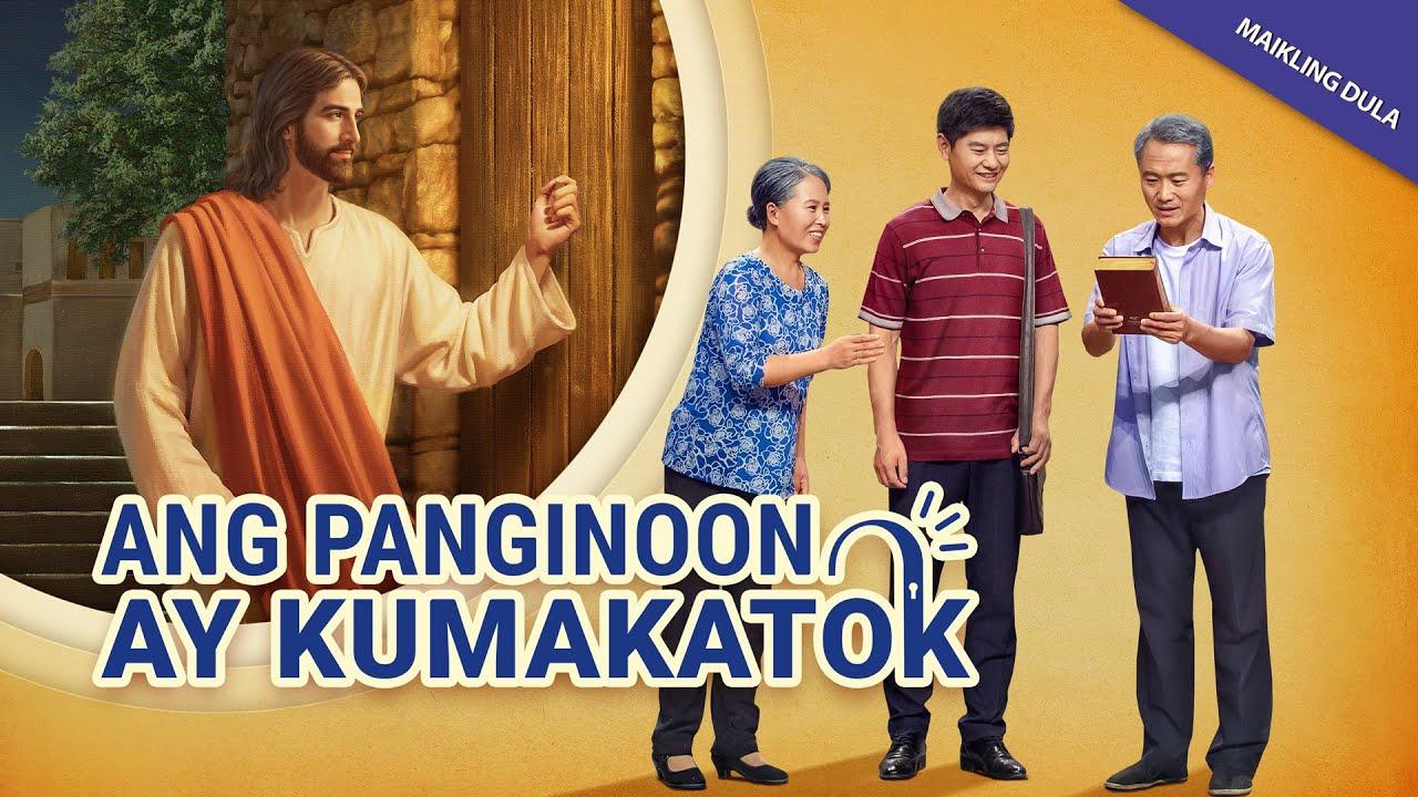 "Gospel Skit ""Ang Panginoon ay Kumakatok"" | God's Sheep Hear the Voice of God"