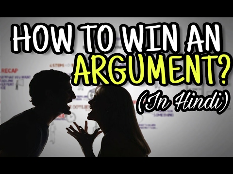 Win person meaning in hindi