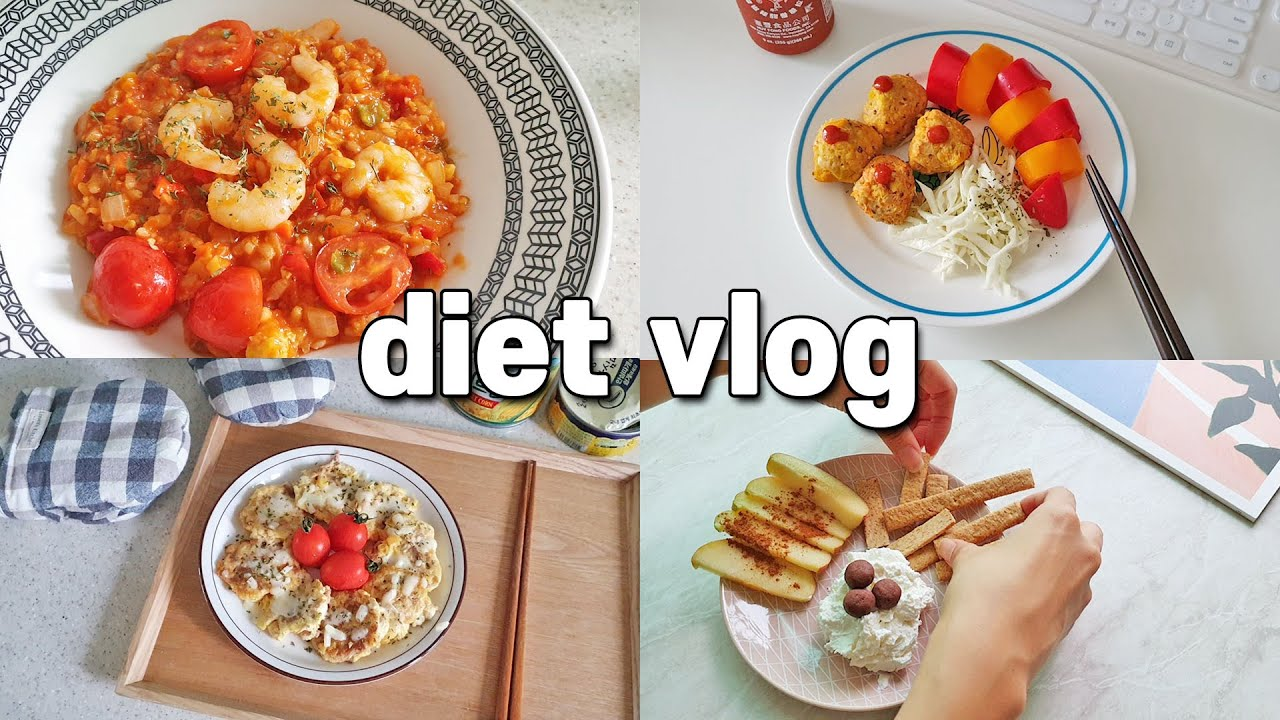 [ENG, DIET VLOG] 맛없는거 먹지마세요! 맛있는 다이어트 식단, 간단한 다이어트 식단, 요거트볼, 토마토리조또, 계란전, 보식습관, 방댄 취미활동 시작!