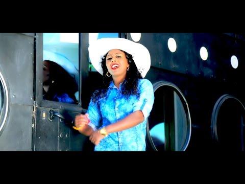 Birahne Tefera  Been Mee Deem  New Afaan Oromo Music 2017