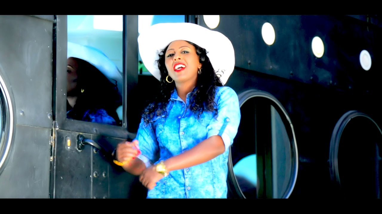 Birahne Tefera - Been Mee Deem - New Afaan Oromo Music 2017(Official Video)
