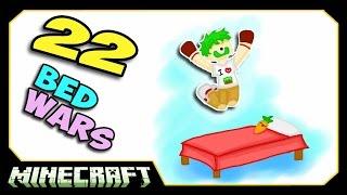 ч.22 Bed Wars Minecraft - Одинокий ВОИН!!! (карта Modern)