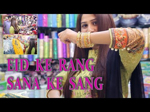Moon Market | Eid Shopping 2019 | Branded First Copy Dress | Bangles | Jewellery | Shoes | Food