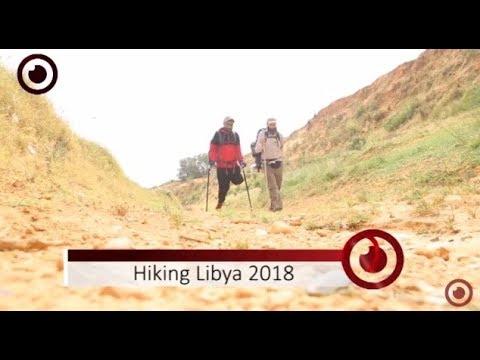 Hiking Libya 2018