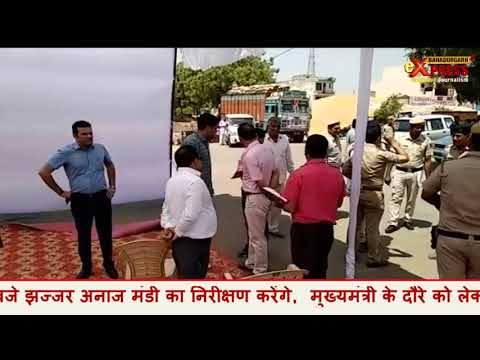 Jhajjar CM Visit update
