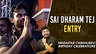 Sai Dharam Tej Superb Entrance | Megastar Chiranjeevi Birthday Celebrations |Sye Raa Narasimha Reddy