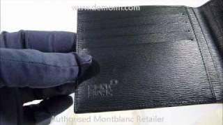 MB 8372  montblanc 4810 westside wallet horizontal 8 cc portafogli orozzontale