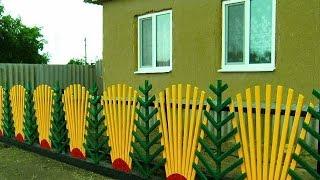 видео Фото деревянных заборов для частного дома из штакетника: как построить своими руками