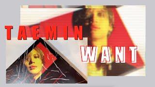 ⭐️ Taemin 태민 2nd Mini Album WANT Unboxing (More Ver.)