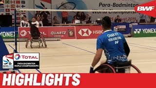 Total BWF Para-Badminton World Championships 2019. Day six, afternoon wheelchair highlights
