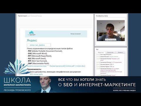Урок 23 - Операторы поиска Яндекса, Google и других поисковых систем
