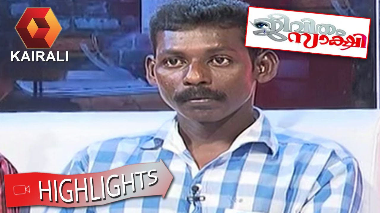 Jeevitham Sakshi 25 06 2015 Highlights