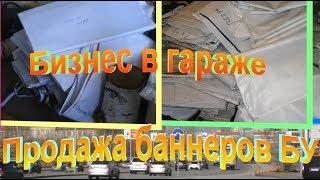 Как заработать 500 тыс. руб. на 9 мая?