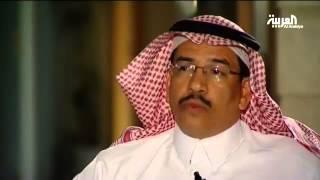 أوباما يختتم زيارته للسعودية ويغادر الرياض