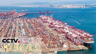 [中国财经报道]今年前8个月我国外贸进出口总值同比增长3.6%| CCTV财经