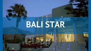 BALI STAR 3* Греция Крит - Ретимно обзор – отель БАЛИ СТАР 3* Крит - Ретимно видео обзор