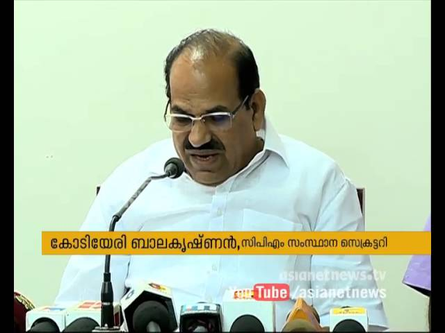 Kodiyeri Balakrishnan's Press Meet at Cochin  29-Feb-2016