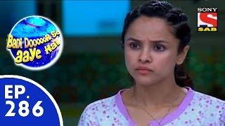 Badi Door Se Aaye Hain - बड़ी दूर से आये है - Episode 286 - 14th July, 2015
