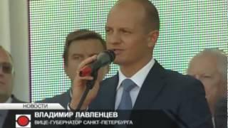 Смотреть видео Телеканал «Санкт Петербург»   Новости   Петербург онлайн