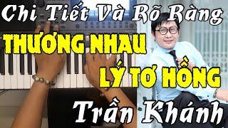 Thương Nhau Lý Tơ Hồng - Hướng dẫn Am - Phiên bản có nốt dễ học từ Trần Khánh
