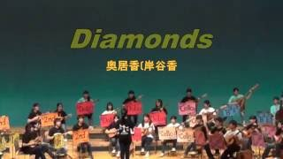 マンドリンオーケストラの演奏です。 浜松市立高等学校マンドリン部 第2...