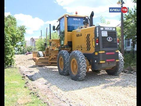 В Ельце продолжается благоустройство улиц: новое асфальтовое