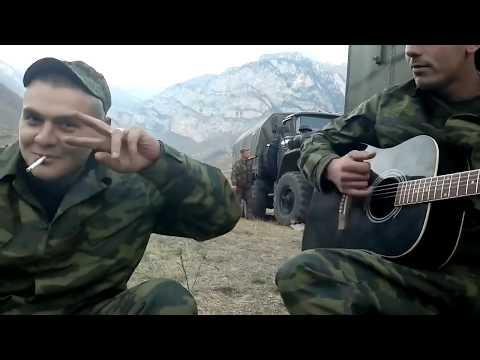 РАТМИР АЛЕКСАНДРОВ  и СЕРЖ БОРИСОВ - милые зеленые глаза / Армейская песня под гитару / ЧЕЧНЯ