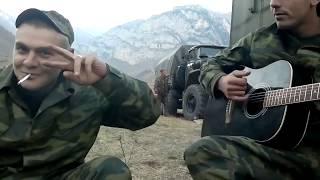 РАТМИР АЛЕКСАНДРОВ и СЕРЖ БОРИСОВ - милые зеленые глаза Армейская песня под гитару ЧЕЧНЯ