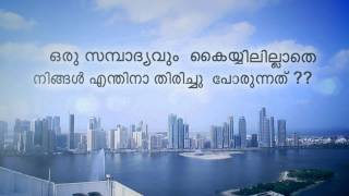 PRAVASAM ORU Jeevitha rekha |  promo  | Darshana middle east channel programme |