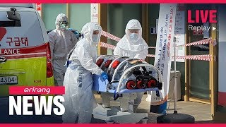 ARIRANG NEWS [FULL]: S. Korea reports 15 more COVID-19 cases; total now at 46