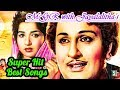 Jayalalitha With MGR Super Hit Love Video Songs