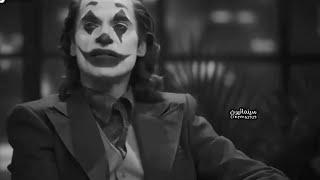 لم يتبقى لدي ما أخسره / the joker 🃏
