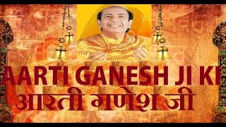 Jai Ganesh Deva Aarti By Mahendra Kapoor with Hindi, English Lyrics Full Video Song