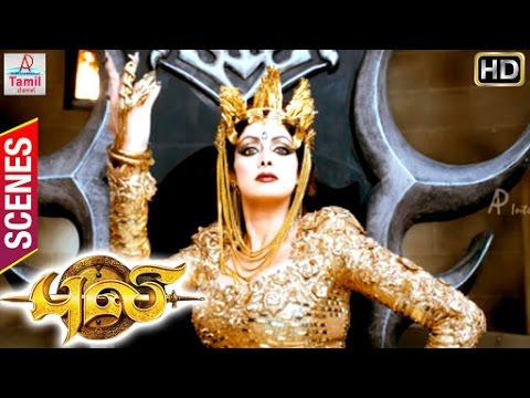 Puli Tamil Movie | Songs | Mannavanae Mannavanae Song | Sridevi Gives Vijay A Feast