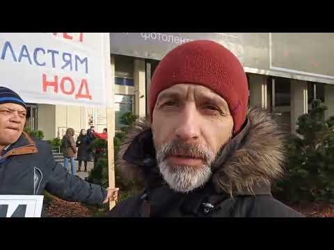 Пикет НОД у РИА НОВОСТИ  Москва 13 11 19