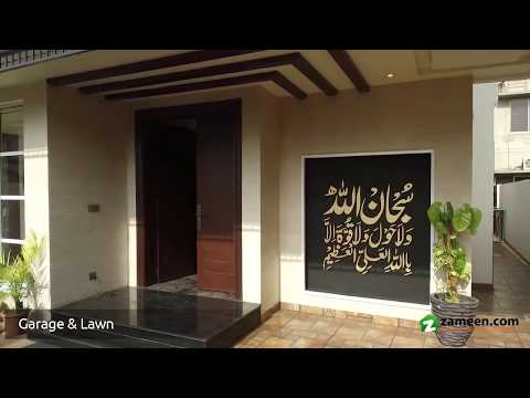 BRAND NEW OWNER BUILD DESIGNER HOUSE FOR SALE IN STATE LIFE SOCIETY PHASE 1 LAHORE