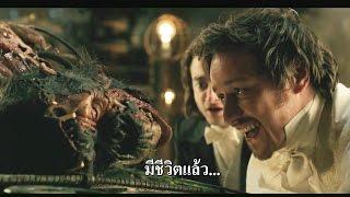 ตัวอย่างหนัง Victor Frankenstein (ซับไทย)