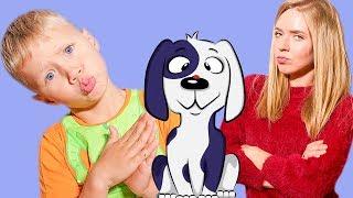 Серёжа хочет завести собаку. Какое испытание придумала мама? скетчи family kids